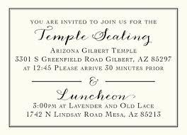 Lds Wedding Invitations Lds Wedding Invitation Wording Temple Sealing U2013 Mini Bridal