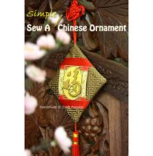 New Year Ornaments Craft Simple Ornament Free Sewing Pattern Craft