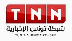 cuisine tv frequence frequence tnn tv tunisie sur nilesat 2018 frequence