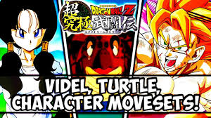 dragon ball super extreme butoden character movesets website
