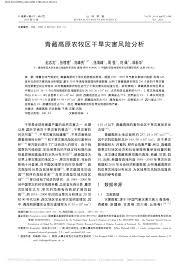 cgi si鑒e social si鑒e du pcf 100 images 論中國古代藏書家的定義以明代為例a