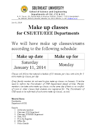 make up classes in southeast department of computer science engineering
