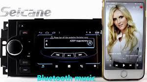 2005 2006 2007 chrysler 300c radio car stereo gps navigation