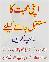 latest urdu hindi english funny sms collection 2014