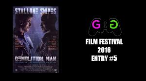 Entry5 by Gamergate Film Festival 2016 Entry 5 Demolition Man Youtube