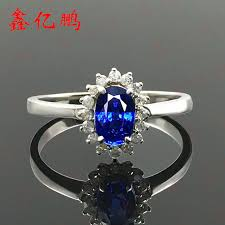 coloured sapphire rings images 0 6 carat natural sapphire ring 18 k white gold diamond color jpg