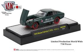 nissan japan cars minicars m2 u0027s first auto japan release revealed japanese