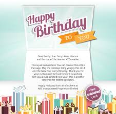 corporate birthday cards emailing birthday cards we like design