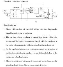suzuki x4 125 wiring diagram efcaviation com