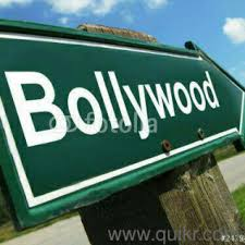 audition start hindi big budget bollywood movie required fresher