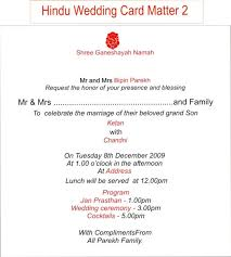 wording for a wedding card wedding invitation card wording in yaseen for