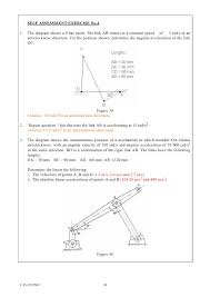 Speed Velocity And Acceleration Calculations Worksheet Answers Velocity Acceleration Diagrams