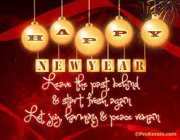 new years card greetings new years greetings card techsmurf info