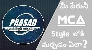 download save thumbnail mca telugu movie create your name into mca