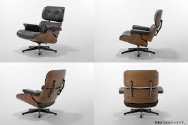 chaoscollection rakuten global market eames lounge chair