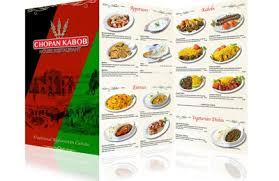 restaurant menu designer guzman designs houston tx 77229 yp com
