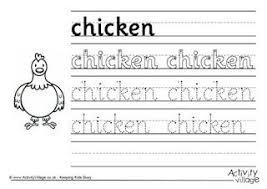 farm animal worksheets for kindergarten learning farm animals