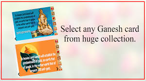 Invitation Card Application Ganesh Chaturthi Greeting Card Android Apps On Google Play