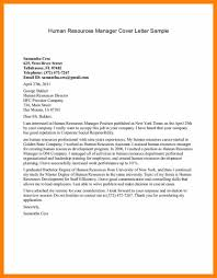 Sample Cover Letter For Human Resources 8 Human Resources Cover Letter Resign Template