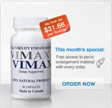 new vimax pills 95 success rate