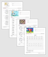 worksheets educational worksheets for kids