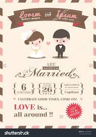e wedding invitations electronic wedding invitations templates paperinvite