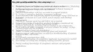 Sales engineer job description   YouTube YouTube