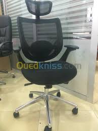 ouedkniss mobilier de bureau chaise ergonomique algiers birtouta algeria sell buy