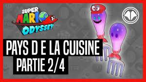 jeux de mario cuisine soluce mario odyssey pays de la cuisine partie 2 4