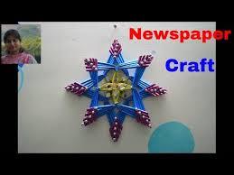 Best Out Of Waste Flower Vase Newspaper Flower Vase Diy Newspaper Crafts Best Out Of Waste