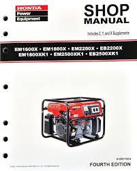 honda eb2200 eb2500 em1600 em1800 em2200 em2500 generator service