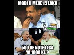 Funniest Memes On Facebook - best funniest facebook memes on modi s ban on 500 and 1000 rupees