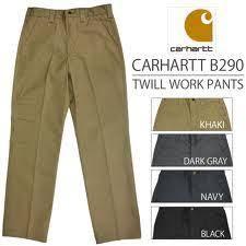 pants u2013 the hub