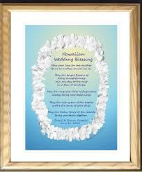indian wedding prayer ideas best wedding blessing inspirations patch36