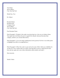 perdue owl cover letter cover letter closing purdue owl cover
