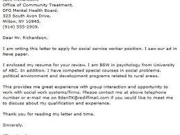 13 social worker cover letter sample sample of award letter from