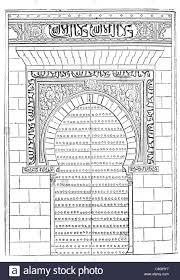 door design drawing u0026 new design bedroom indian main entrance