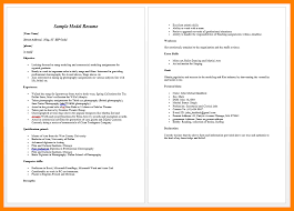 Resume Example No Experience by 6 Child Care Resume Sample No Experience Job Resumed