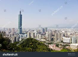 one worlds tallest building taipei 101 stock photo 48308965