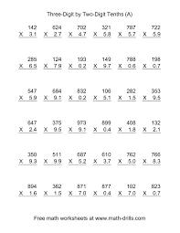 2 digit times 1 digit multiplication worksheets fraction