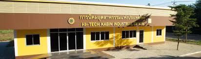 hi tech house hi tech kabin industrial estate