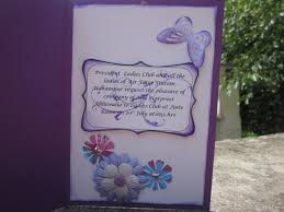 Invitation Card Format For Farewell To Seniors Snehal U0027s Creations One More Ladies Club Invitation
