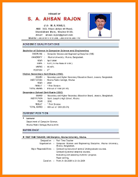 Teacher Job Resume Sample by 6 How To Make Cv For Teaching Job Daily Log Sheet