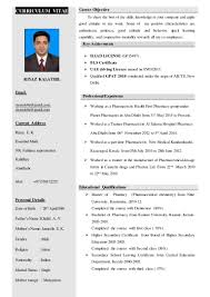 Objective For Pharmacist Resume Riyaz Kalathil Haad Pharmacist Cv
