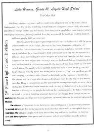 Goal Essay Sample Essay My Life For Students Examples Janta173955 Splixioo