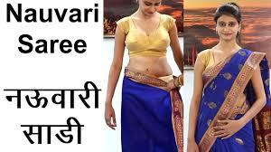 Draping Tutorial Nauvari Saree Draping Tutorial Nauvari Video Maharashtra Saree