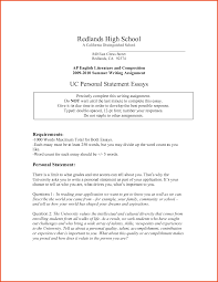 Example Personal Statement  work objective how to write how to how     lbartman com