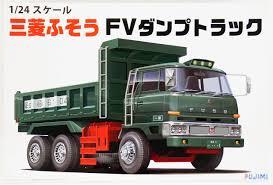 mitsubishi truck fujimi 24tr 04 011974 mitsubishi fuso fv dump truck 1 24 scale kit