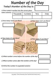 Place Value To Hundred Thousands Worksheets Number Of The Day U2026 I Made This Worksheet Up As A Wanderlearning