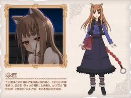 costume mariage dã contractã holo spice wolf wiki fandom powered by wikia